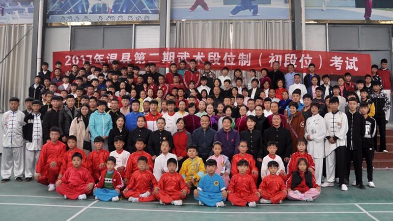 2017年温县武术段位制第二期(初段位)比赛在温县全民健身中心成功举办