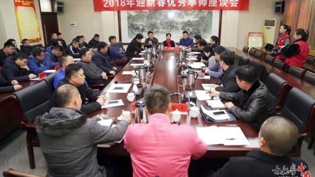 王国营老师受邀参加温县2018年迎新春优秀拳师座谈会