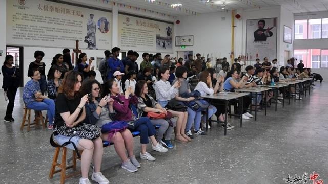北师大外国留学生一行到访温县张保忠太极武院参观交流