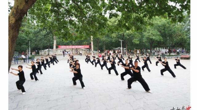 7.17王西安太极全球公益日博山训练中心站