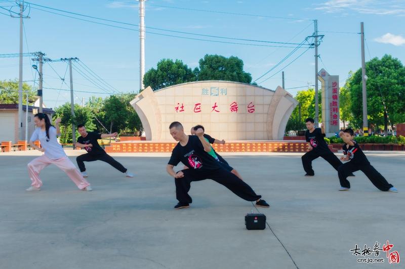 7.17王西安太极全球公益日江苏太仓站