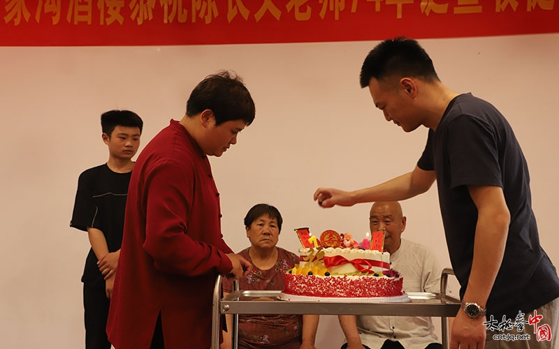 陈长义老师七十四华诞暨收徒仪式圆满成功