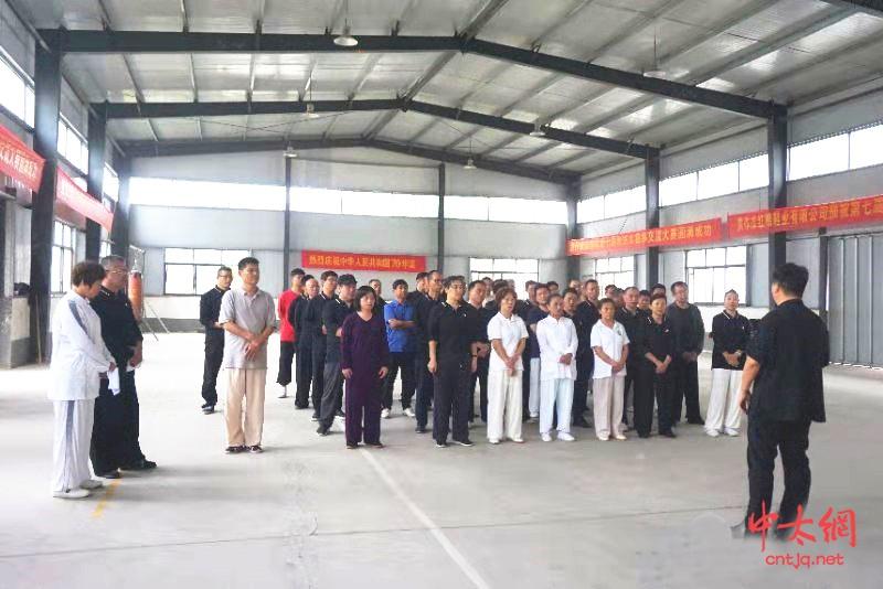 国家级非遗项目和式太极拳2019年秋季高级培训班开班