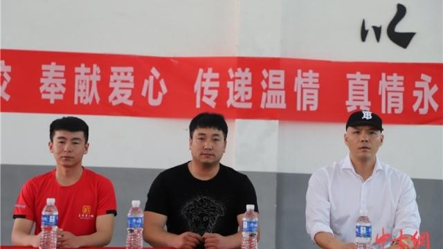 感念师恩 回馈母校—勇者功夫训练基地创始人樊帅鑫向母校王战军太极学校捐款