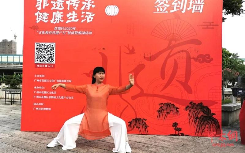 祝贺武小敏老师:被授予第四批广州市花都区非物质文化遗产项目代表性传承人称号