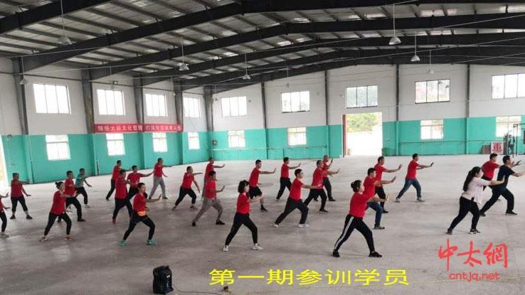 黄淮学院开展教师太极拳专项培训第一期圆满结业