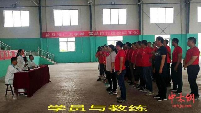 正阳大春太极山庄第一期教师太极拳专项培训班圆满结业