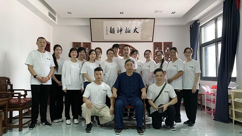 八月传佳音 太极添新丁——陈式太极拳传人陈相林喜收新徒