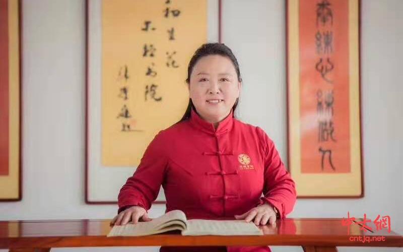 中太网山东分部正式成立 陈氏太极拳第二十世传人董黎明任分部负责人