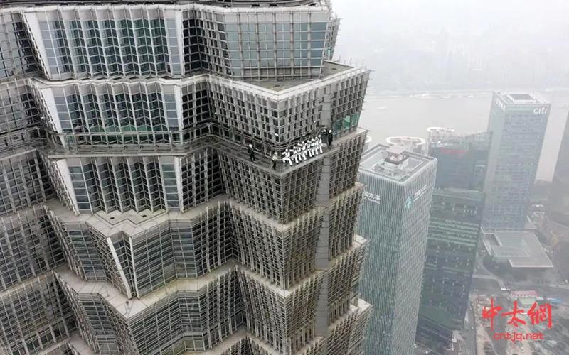 申健太极成功挑战世界超高层建筑最高户外空中步道—金茂之巅