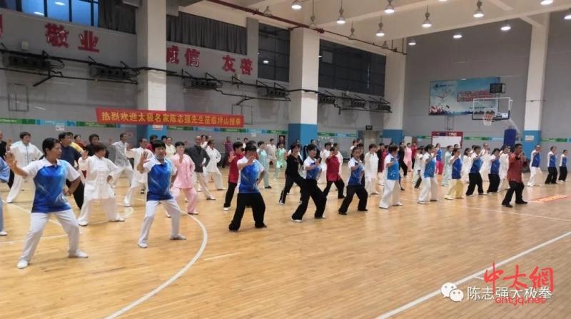 【年度大事记】2020年陈志强老师各地举办太极文化公益讲座与推广
