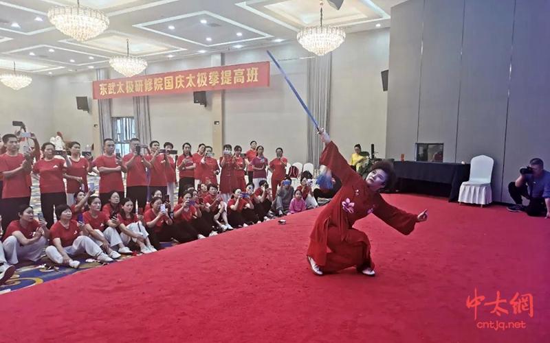 【五一培训】东武太极研修院举办第十九届陈式太极拳高级培训班的通知