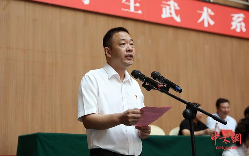 河南省第十六届大学生武术锦标赛隆重开幕