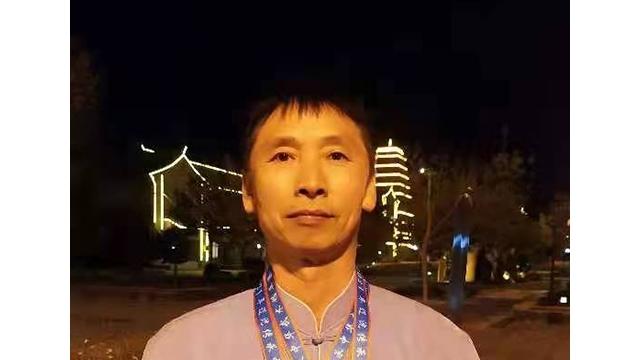 太极拳优秀传人段东辉在辽沈传承中华武术精英赛中摘金夺银获佳绩